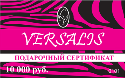 cert10000 - Подарочные сертификаты