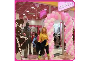 Магазин в ТРЦ «Рублевский»