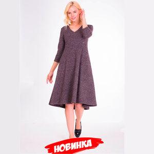 5091 300x300 - Платье коричневое LV-VZD908729