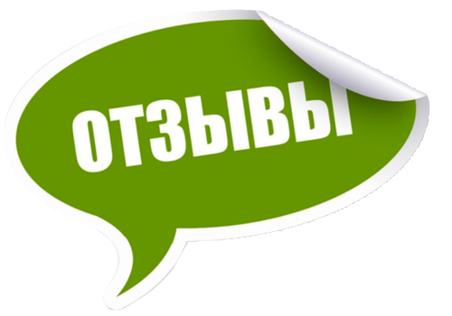 feedback 500x350 - Отзывы клиентов салона Versalis